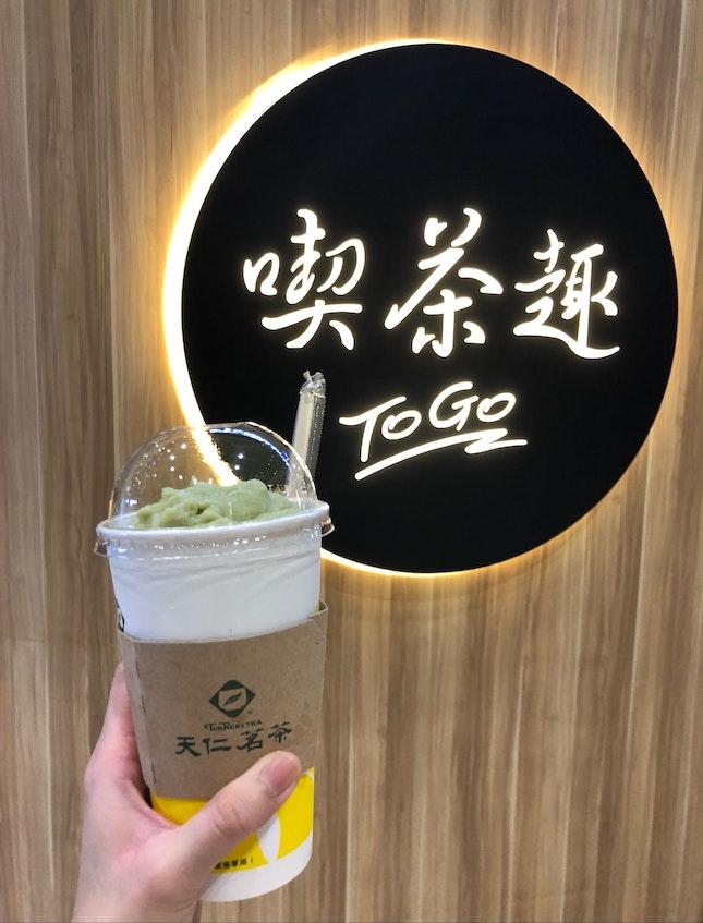Matcha Latte Cooler (Medium, $5.60)