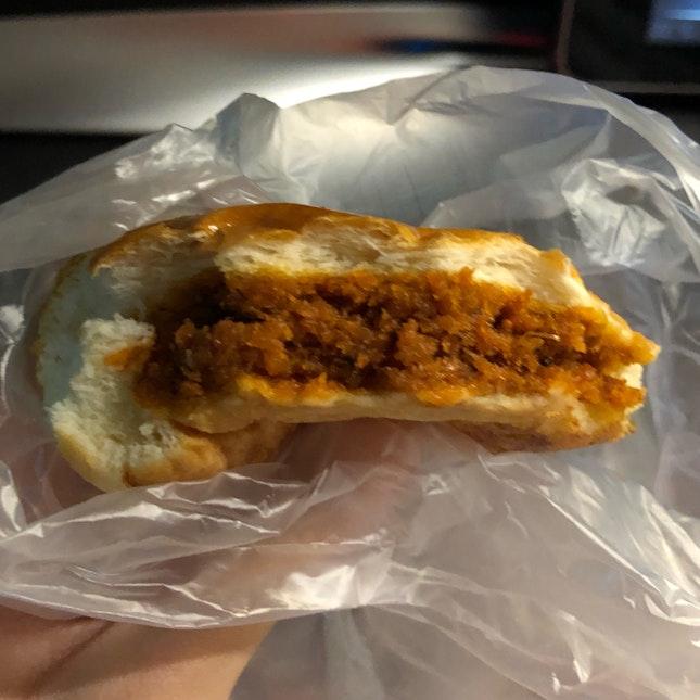 Spicy Prawn Bun ($1.20)