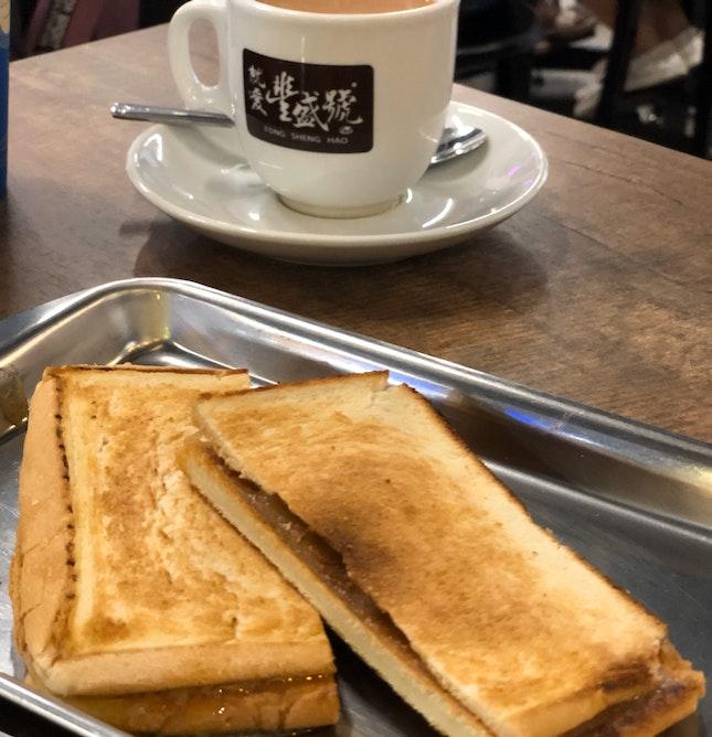 Kaya Toast & Teh C Kosong Set