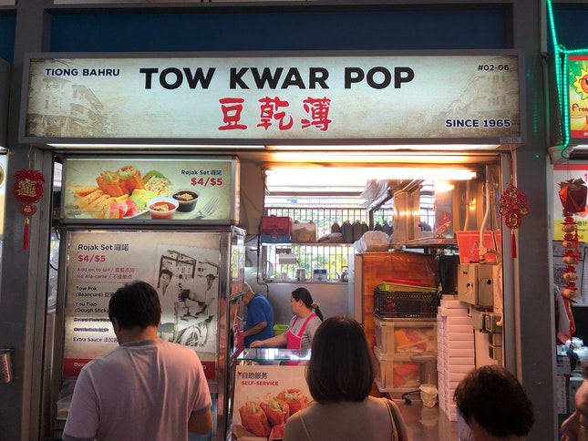 Tow Kwar Pop Rojak