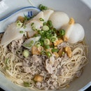 Minced Pork Mee Sua [~$5]