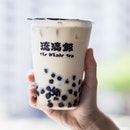 Milk Tea [~$3]