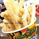 Sour Cream Fries