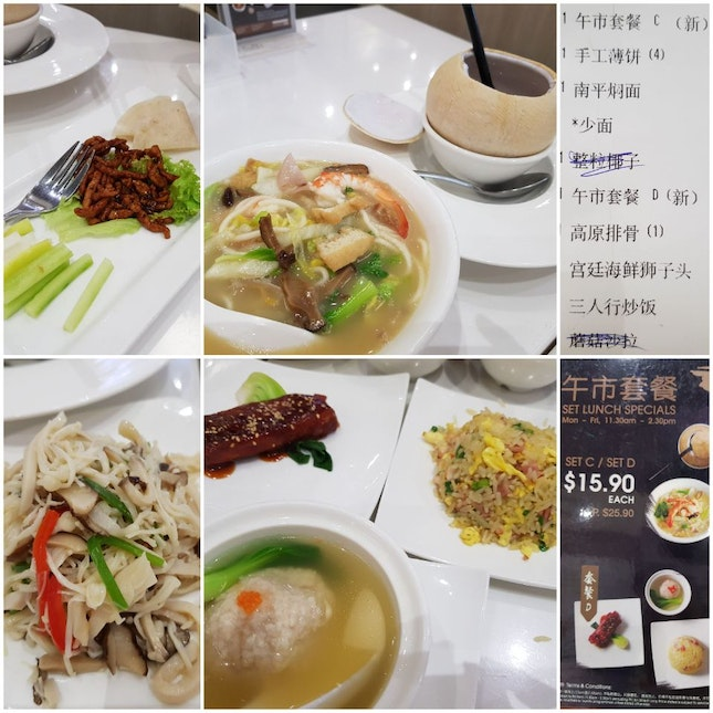 Lunch Set C & D @ $15.90++ Each (11am~2.30pm)