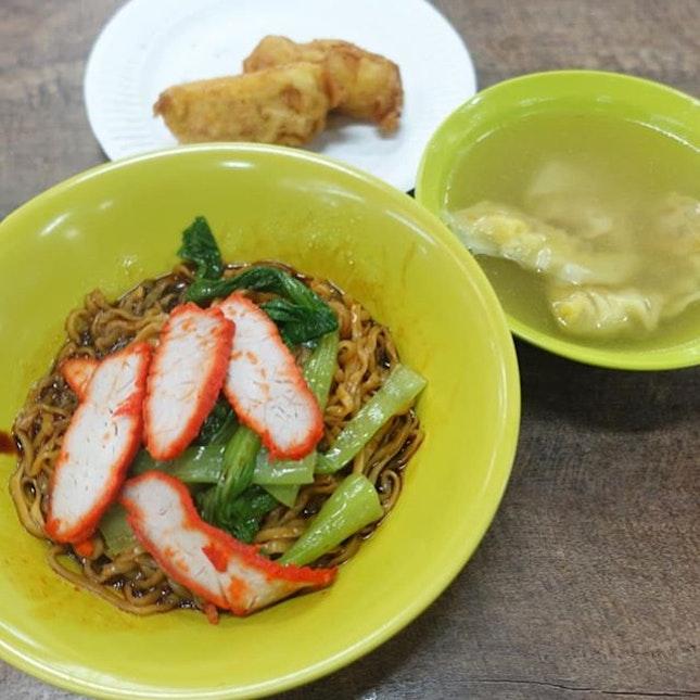 Wonton noodles with fish dumplings.