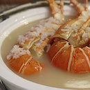 lobster porridge ($128) @ joyden