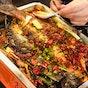 Chong qing Grilled Fish 重庆烤鱼
