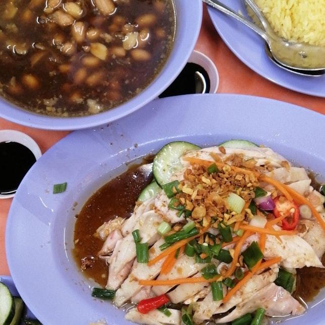 Favourite Chicken Rice In SG!