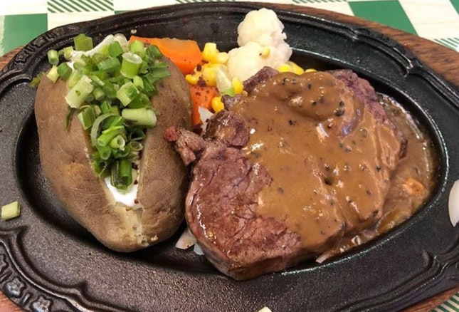 Ribeye Steak 180g | $23.90