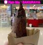 Fish Mart SAKURAYA (West Coast Plaza)