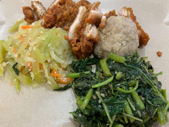 Hainanese Curry Rice | $4.50