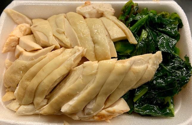 Chicken Rice + Chicken + Vegetable | $7.00