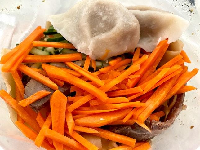 Dry Beef Noodles | $7.90