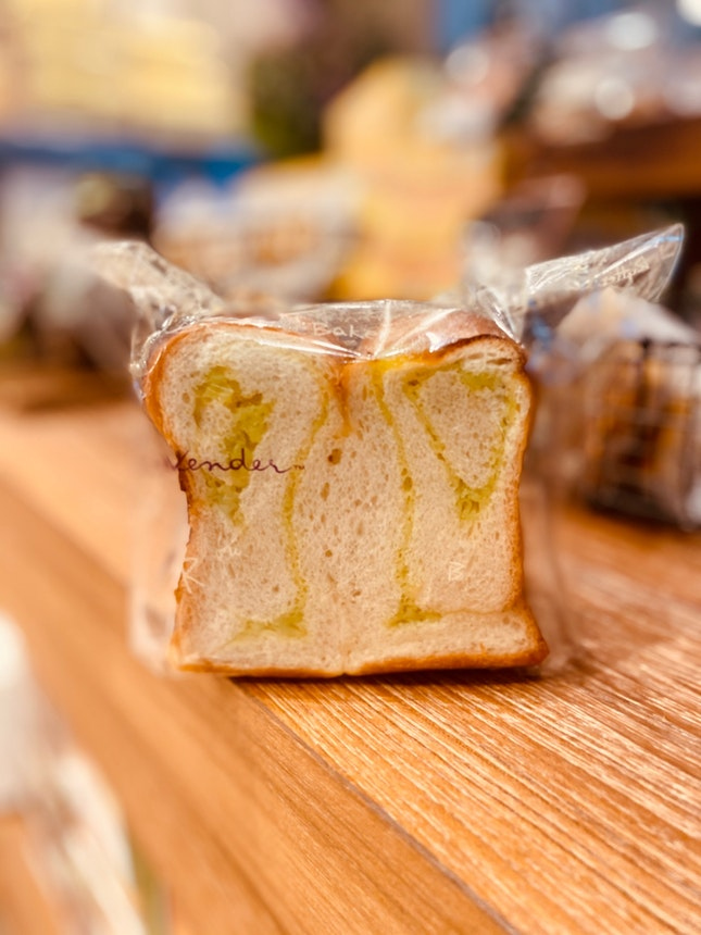 Kaya Bread ($3.80)