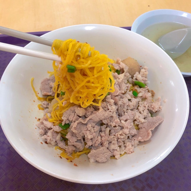 Minced Meat Noodles ($3)