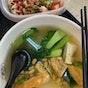5 Loaves Hakka Yong Tau Foo