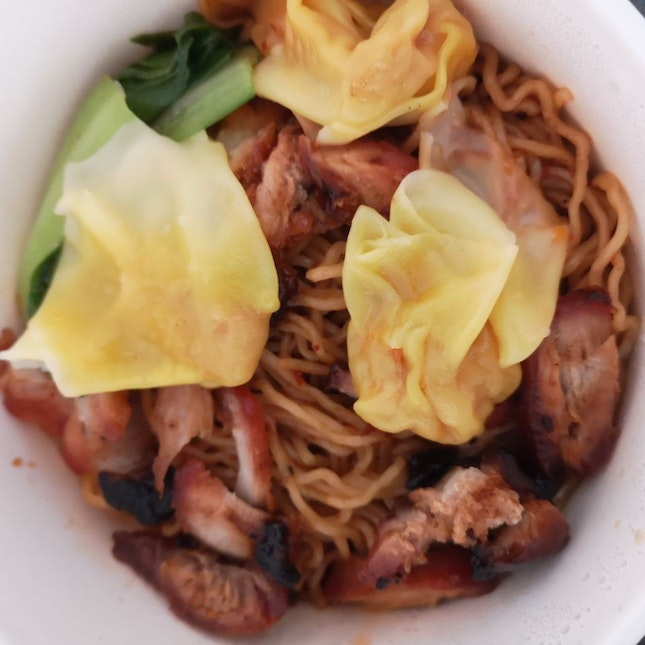 Char Siew Wanton Noodle Dry