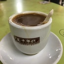The 1950's Coffee (Chinatown Complex Market & Food Centre)