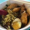 Ma Bo Lor Mee (Hong Lim Market & Food Centre)