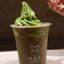 Fav Matcha Softserve In SG! 💚