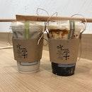Brown Sugar Milk Tea & Dong Ding Oolong Tea