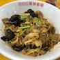 Ri Ri Hong Mala Xiang Guo (People Park's Food Centre)