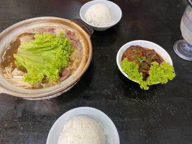 Bak Kut Teh + Braised Big Intestine