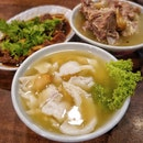 Slice Fish Soup $7.6