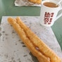 Yong Hua You Tiao (Bedok South Market & Food Centre)