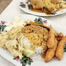Hainanese Curry Rice