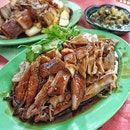 Braised Duck Kway Chap
