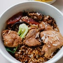 Claypot Chicken And Mushroom Rice (13.80sgd)