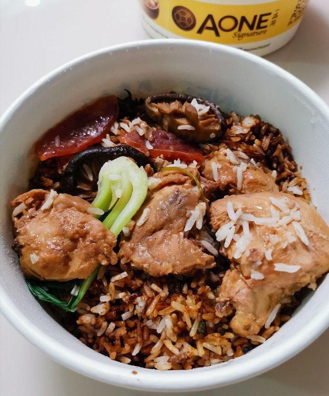 Claypot Chicken And Mushroom Rice (13.80sgd)