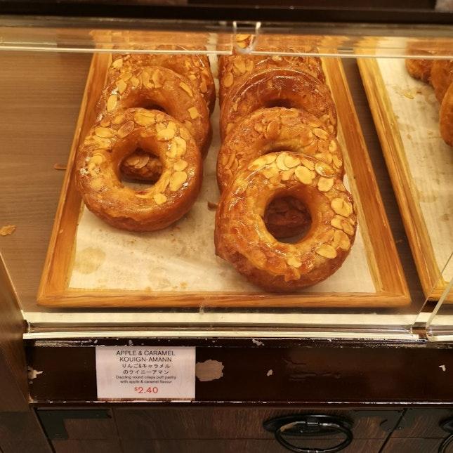Apple & Caramel Pastry (2.40sgd)