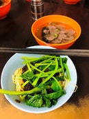 Restoran Soong Kee Beef Ball Noodle (颂记牛肉丸粉)