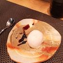 Yuzu Lemon Ice Cream