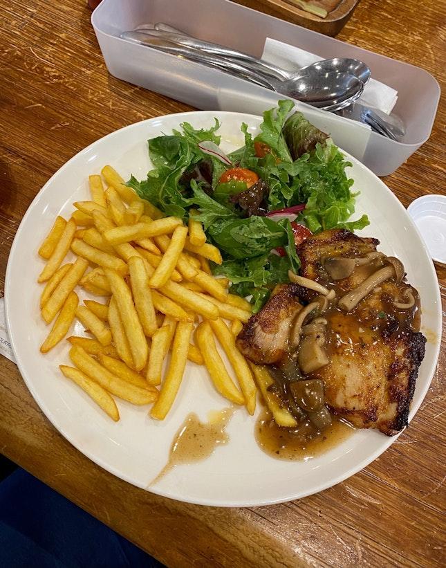 Mushroom Chicken Chop ($11.90)