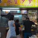 Satay - Yong Seng Satay, Stall #02_123