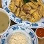 Chicken House (Kampong Chicken Rice)