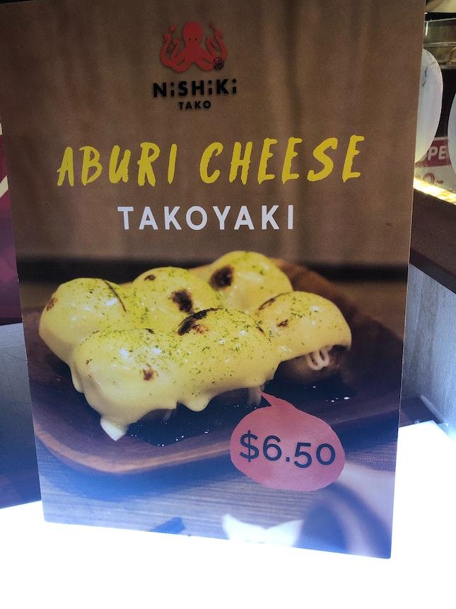 Nishiki Take