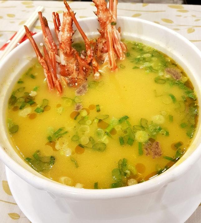Lobster Porridge ($31.90)