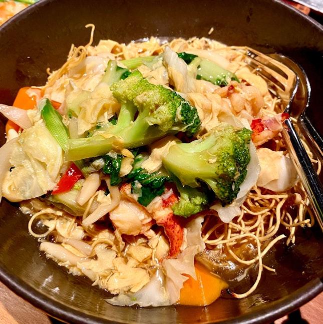 Wok Fried Boston Lobster Noodles ($44++)