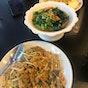 Nakhon Kitchen @ Bedok North Ave 3