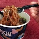 Wooshi bowl