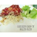 🍝 #lunch #yummy #chicken #chop #spaghetti #aglio #olio #foodporn