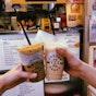 Coffee Break (GSH Plaza)
