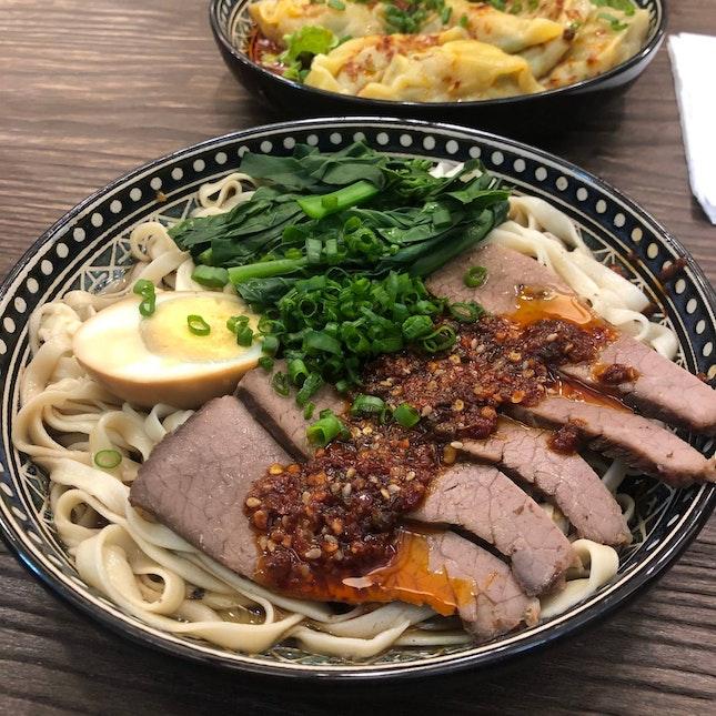 Spicy Sliced Beef Noodles