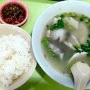 Sliced Fish Soup W/ Rice   $7