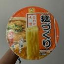 Maruchan Mendukuri Ramen Miso Flavour | $3.50