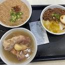 Fried Porridge, Lu Rou Fan Set, Bak Kut Teh